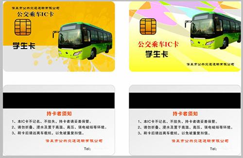 交通卡的运作原理_上海交通卡